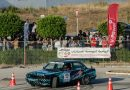 الجامعة التونسية للسيارات: إفتتاح البطولة الوطنية للدريفت 2020