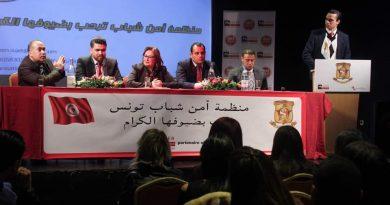 #منظمة_أمن_شباب_تونس #SUJET  فكرة تجمع بين #الأمن و #الشباب و تخلق إطار للحوار بينهما