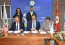اتفاقية شراكة لإطلاق عملية استخلاص مساهمات الضمان الاجتماعي عن طريق وسائل الدفع الالكتروني