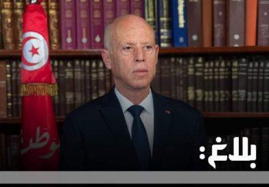 تونس تسترجع 3مليون دينار و نصف من الأموال المنهوبة في الخارج