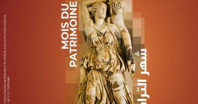 برنامج وكالة إحياء التّراث والتّنمية الثّقافيّة خلال شهر التّراث في دورته الثّلاثين لسنة 2021